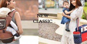 "Seri ""New Classic"" oleh Mom's Baby"