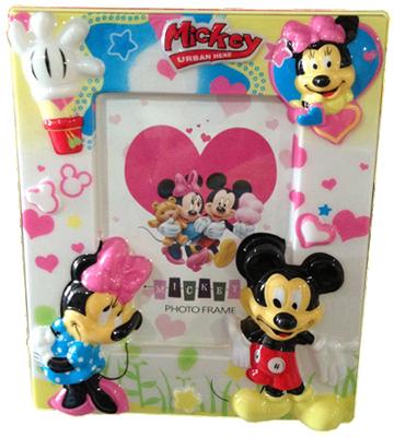 Mickey / Pooh Photo Frame