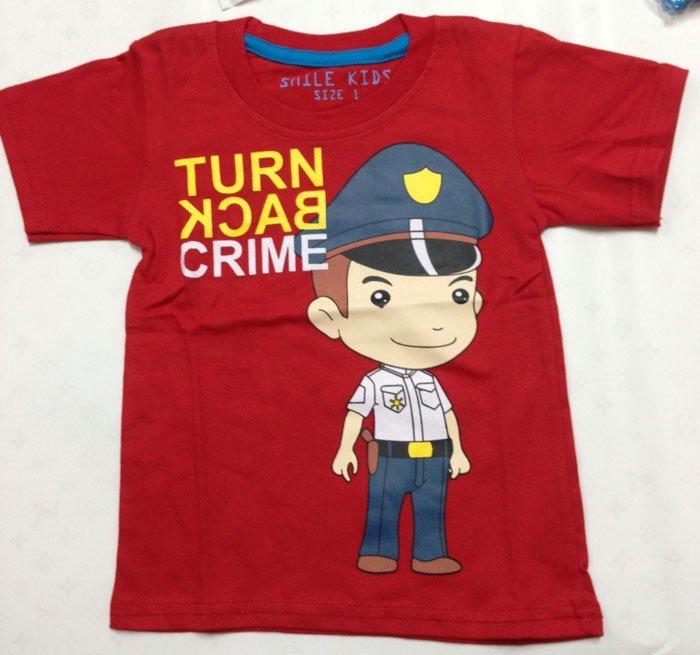 Atasan Cowok Polisi Merah 16060122
