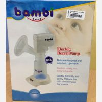 Bambi Electric Breast Pump Set