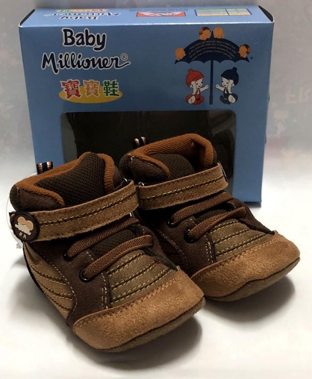 Sepatu Baby Millioner 18100019