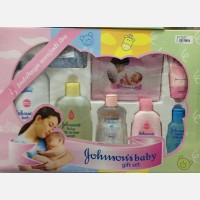 Johnson Baby Gift Box