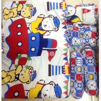 Bedding Set Chekiddo