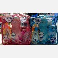 Cussons Baby Pack Besar