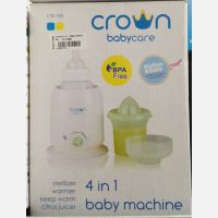 Crown 4 in1 Baby Machine (Food Warmer)