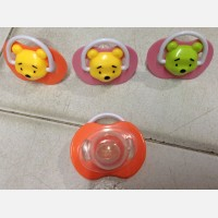 Empeng / Pacifier with Cover Algo (Pooh)