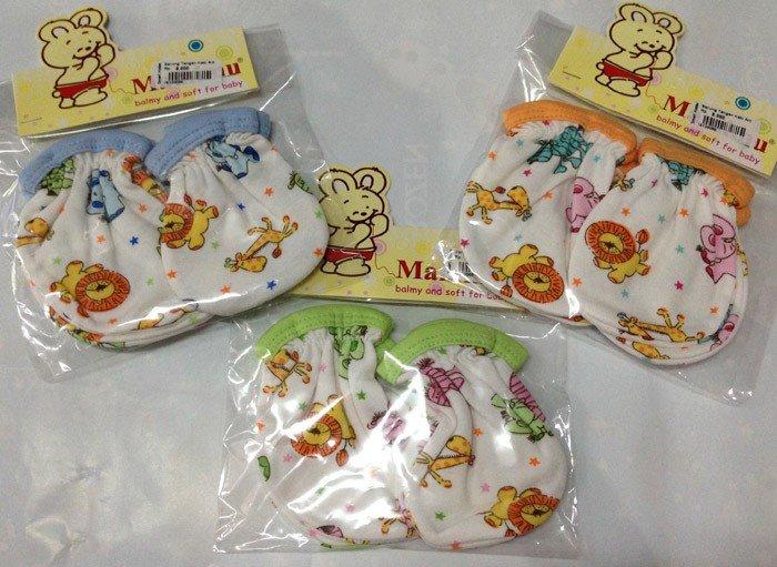 Kaos Kaki + Sarung Tangan Mamimu Animals 15120068