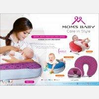 Bantal Menyusui Linea Series Moms Baby MBB0001 - Salem