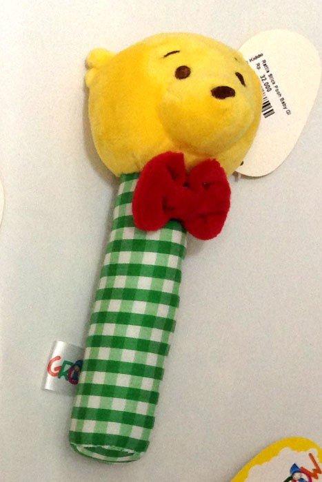 Rattle Stick Baby Glow Pooh