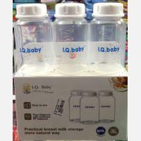 Botol ASI IQ Baby 3pcs