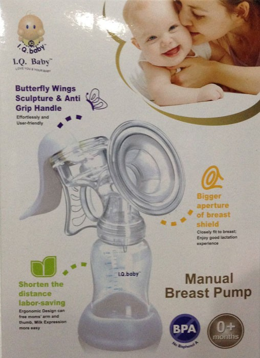 IQ Baby Manual Breast Pump Set with Butterfly Hanger