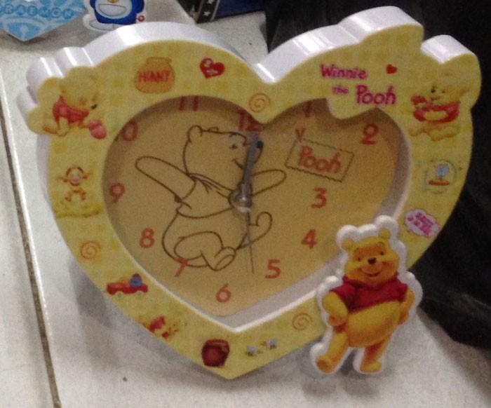 Jam Love Winnie the Pooh 14100056