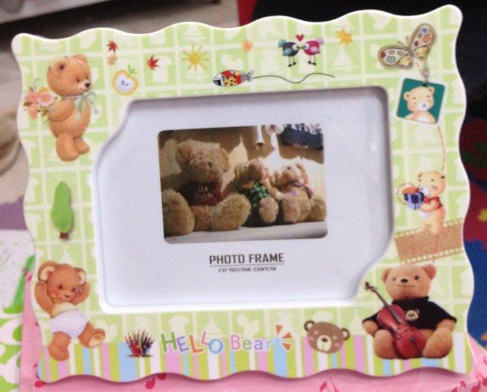 Frame 3R Hello Bear
