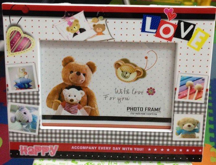 Frame 3R Happy Love Bear