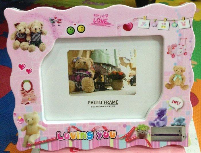 Frame 3R Loving You