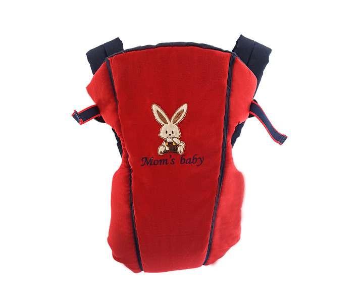 MBG2001 Gendongan Bayi (Baby Carrier with Lid Embro) Merah