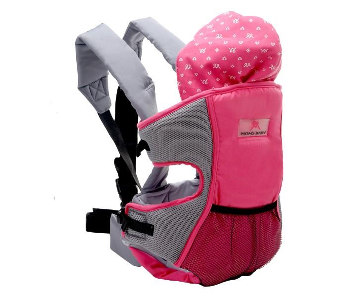 MBG6201 Shimmer Baby Carrier Pink