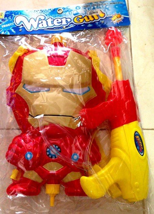 Water Gun Iron Man