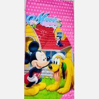 Handuk Karakter Minnie 18100151