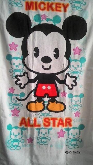 Handuk Disney 01
