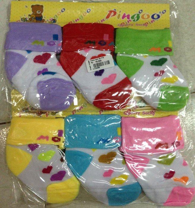 Kaos Kaki Pingoo Love 3 in 1