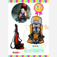 Kiddy Baby Car Seat