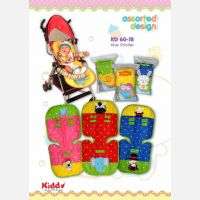 Alas Stroller Kiddy 17080168