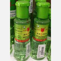 Minyak Kayu Putih Cap Lang 60ml