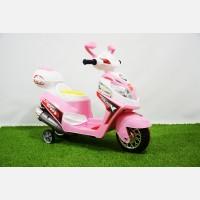 Motor Aki Vario Pink