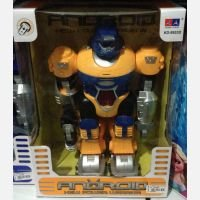 Robot Android 15040065