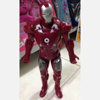 Robot Iron Man 16080041