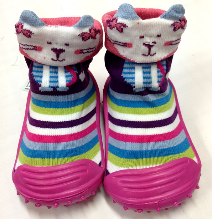 Skidder Cat Salur Pink 16060007