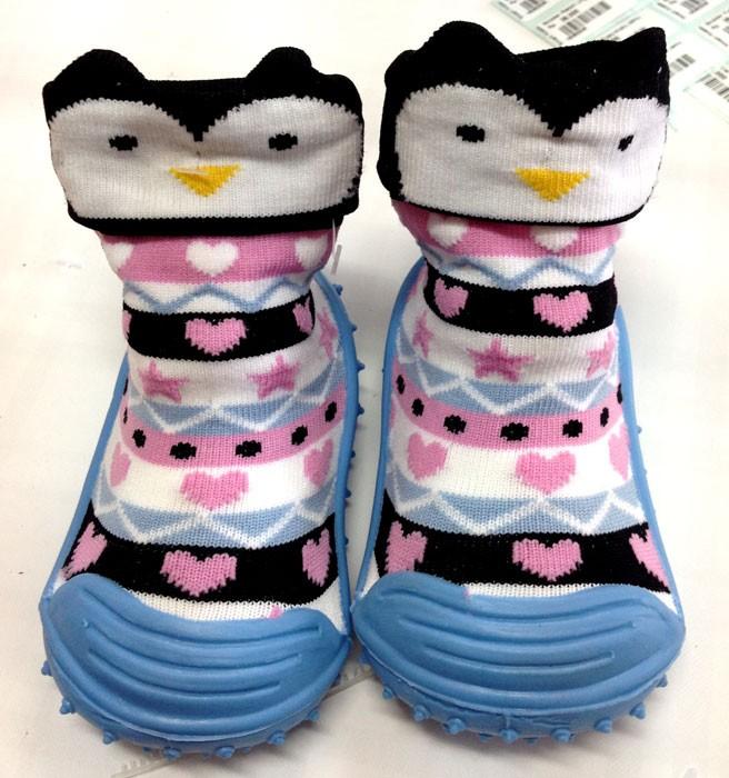 Skidder Pinguin 16060008