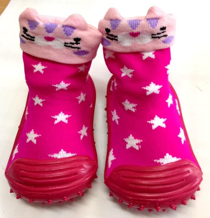 Skidder Cat Bintang Pink 16060010