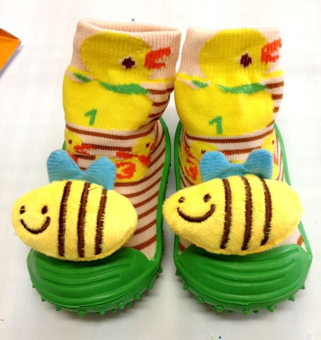 Skidder Bee 16060015