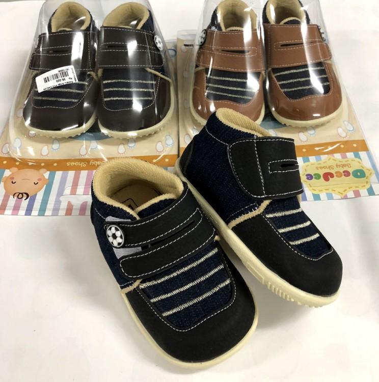Sepatu Anak DeeJee 18110006