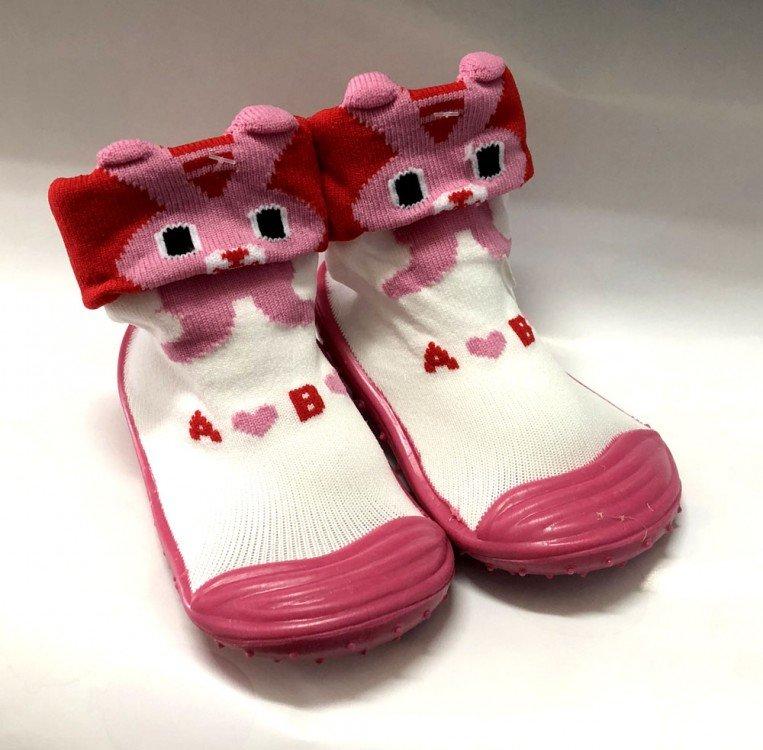 Skidder Rabbit Pink 18050043