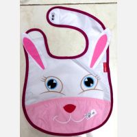 Slaber Skip Hop Rabbit