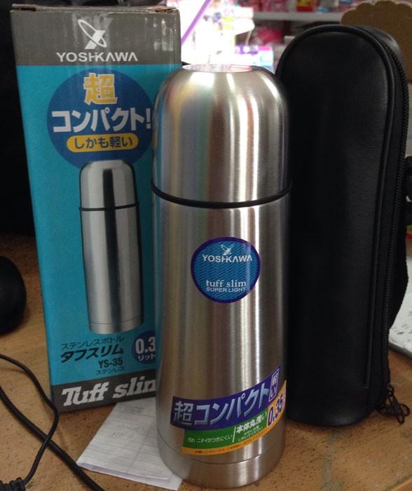 Termos Yoshikawa 350 ml