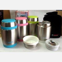 Shuma Vacuum Food Jar 580ml