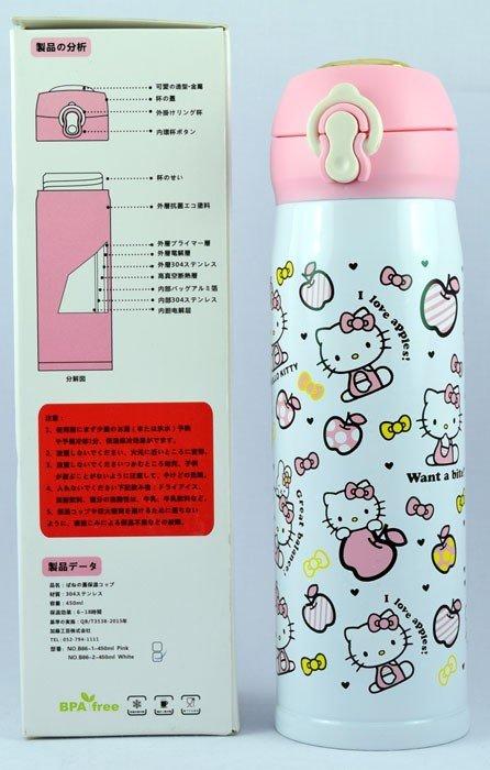 Termos Hello Kitty 500ml 16030078
