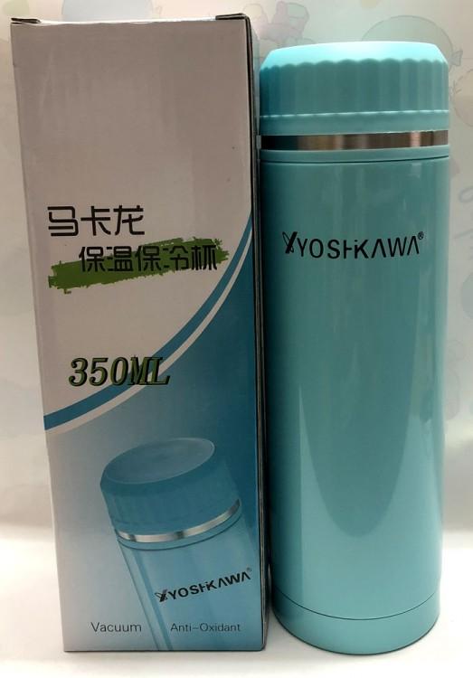 Termos Yoshikawa 350 ml 18100134