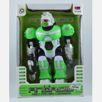 Robot Android 16010043