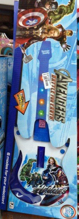 Gitar Avengers