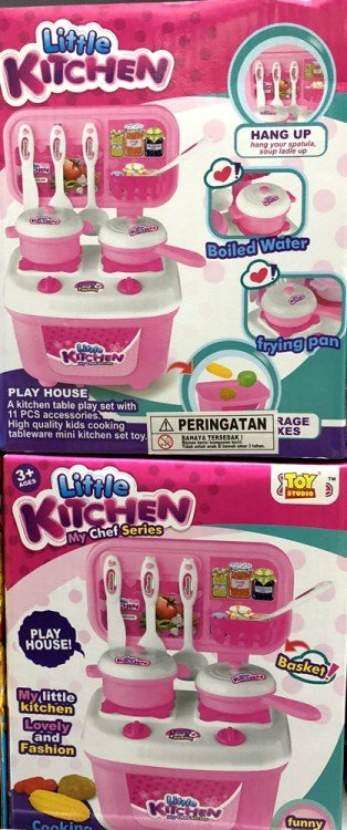 Little Kitchen Set 18080058