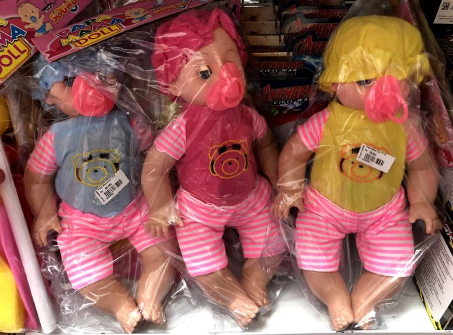 Boneka Papa Mama Doll 18080068
