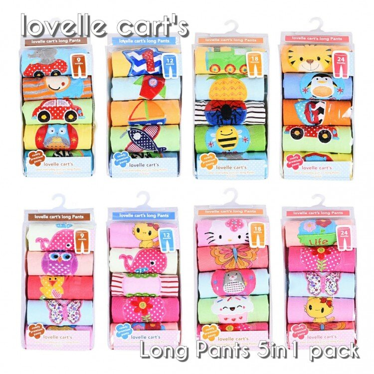 Celana Panjang Bayi / Long Pants 5 in 1 Pack 9 Months Girl