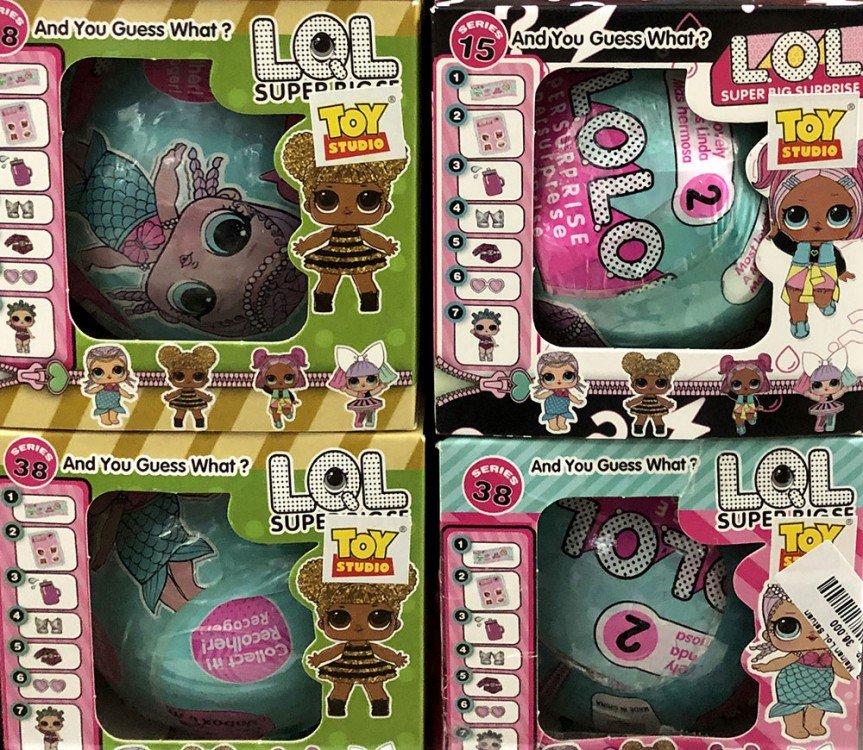 Mainan LoL Satuan 18090021