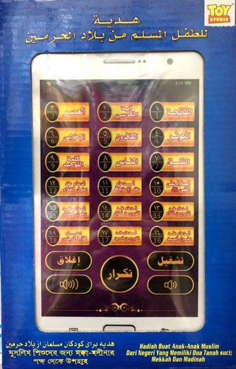 Mainan Tablet Quran 18110112