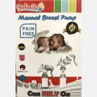 Manual Breast Pump Reliable 19020001